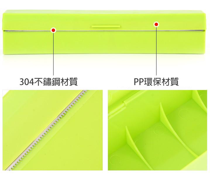 P044-D02