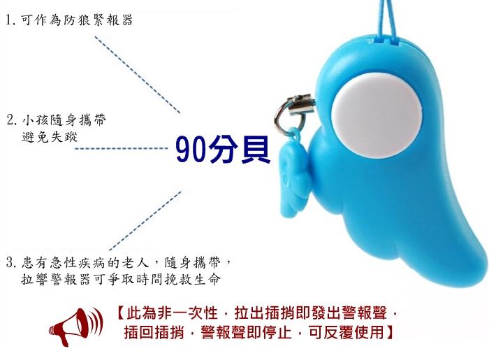 C059-D01